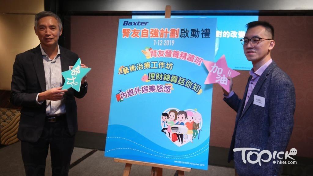 6成患者採夜間自動洗腎機重拾日間生活 醫生倡增資助予更多人受惠 - 香港經濟日報 - TOPick - 新聞 - 社會 - D191201