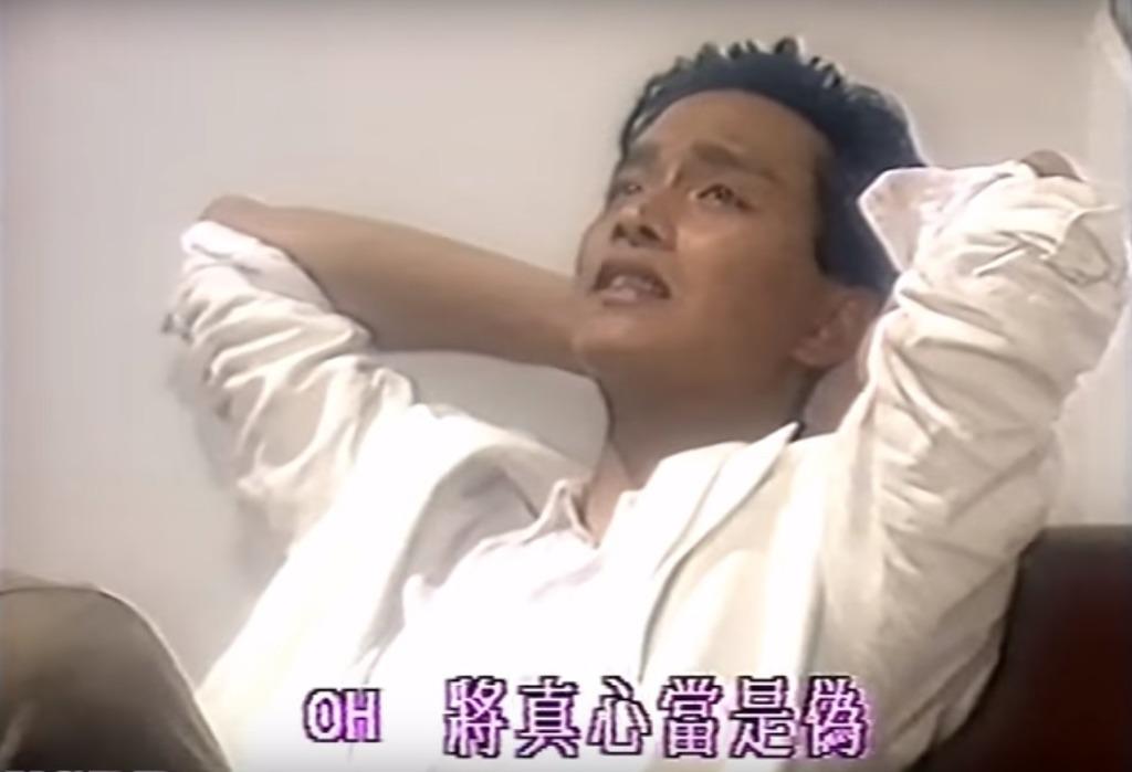 【張國榮逝世17周年】寫《Monica》令Leslie走紅 黎彼得不捨好友:很不真實 - 香港經濟日報 - TOPick - 娛樂 - D200331