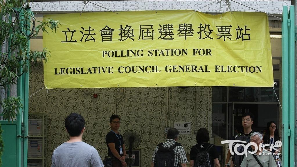 【立法會選舉】選舉事務處再接4份提名 3議員爭取連任 - 香港經濟日報 - TOPick - 新聞 - 政治 - D200721