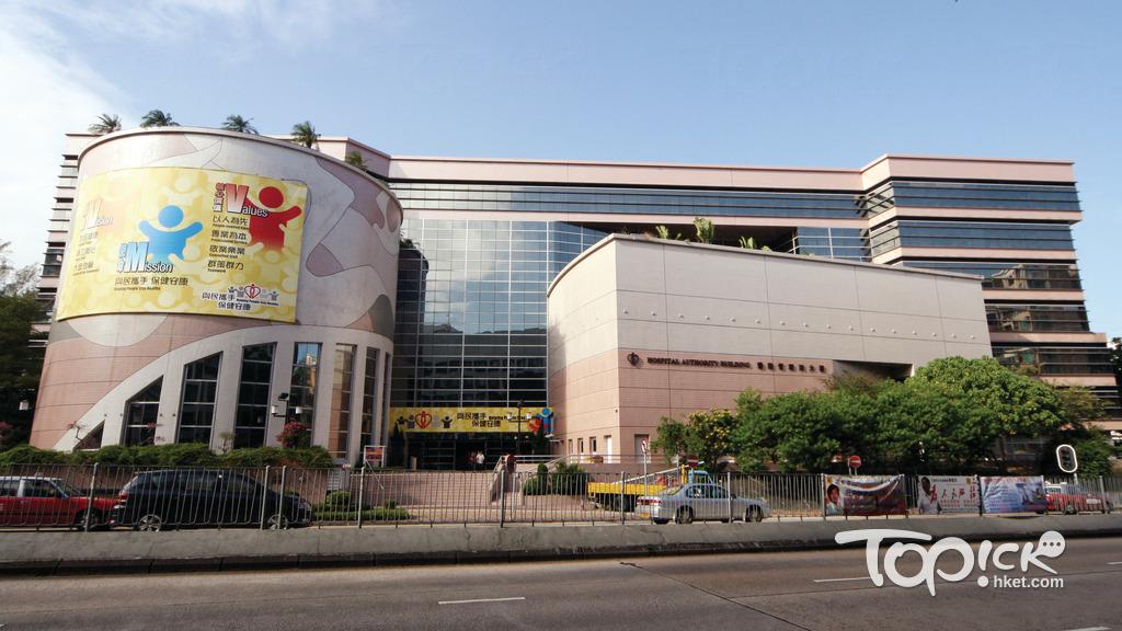 小欖醫院再多兩男病人染退伍軍人病 衞生防護中心正追查源頭 - 香港經濟日報 - TOPick - 新聞 - 社會 - D200729