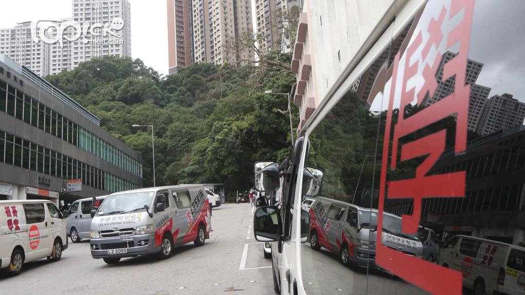 運輸署增發169個教車師傅牌 11月27日起接受申請為期2周 - 香港經濟日報 - TOPick - 新聞 - 社會 - D201120