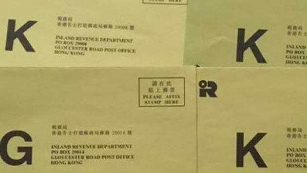 點分稅務局信封上的郵箱號碼? - 香港經濟日報 - TOPick - 文章 - City - D150811