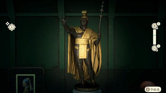 statue imposante animal crossing