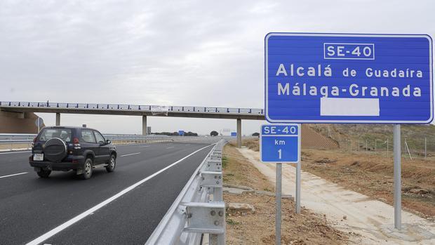 Resultado de imagen de SE40 ALCALA GUADAIRA