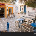Cozy Outdoor Cafe Image Photo Free Trial Bigstock