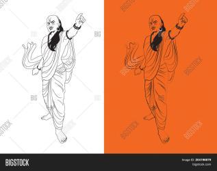 Stock Illustration Image & Photo Free Trial Bigstock