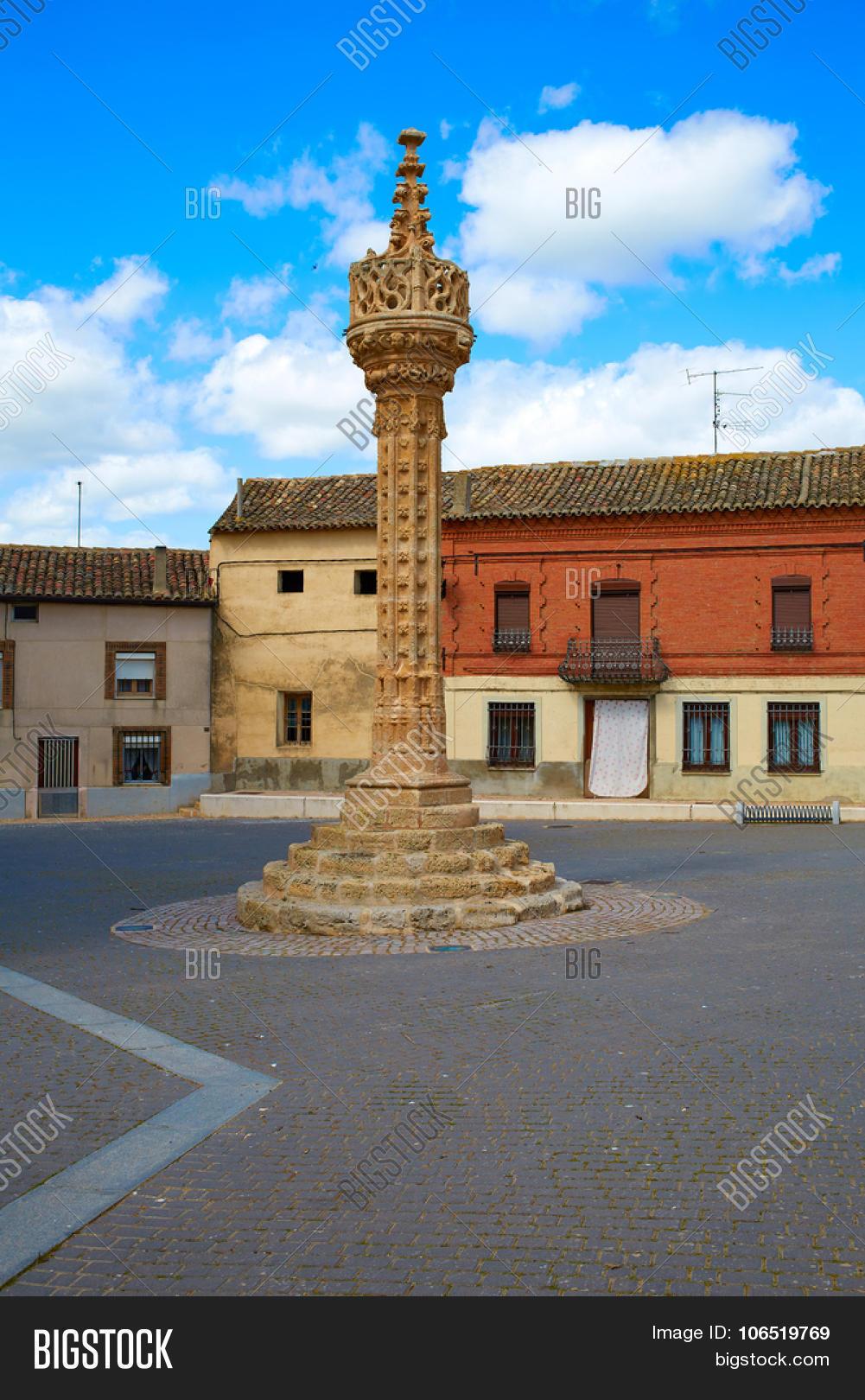 Boadilla Del Camino Image Photo Free Trial Bigstock