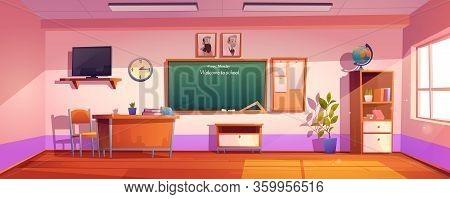 Empty Classroom Vector & Photo Free Trial Bigstock