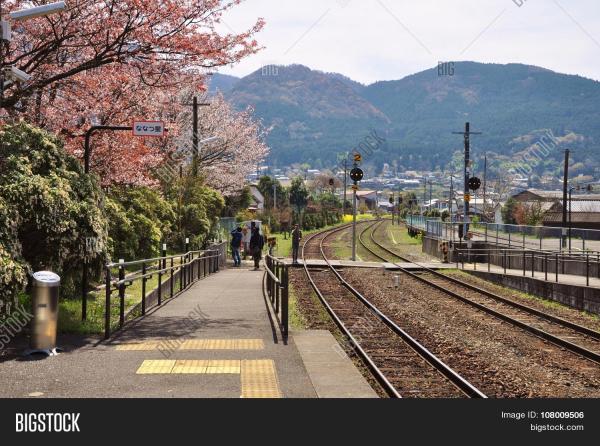 Railway Yufuin Train Station Cherry & Bigstock