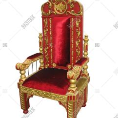 Alibaba Royal Chairs Ergonomic Chair Calculator King Red Golden Throne Image And Photo Bigstock