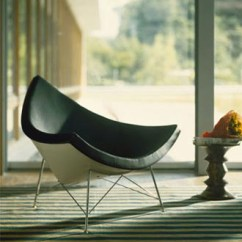 Fiberglass Shell Chair Patterned Recliner George Nelson Coconut For Vitra