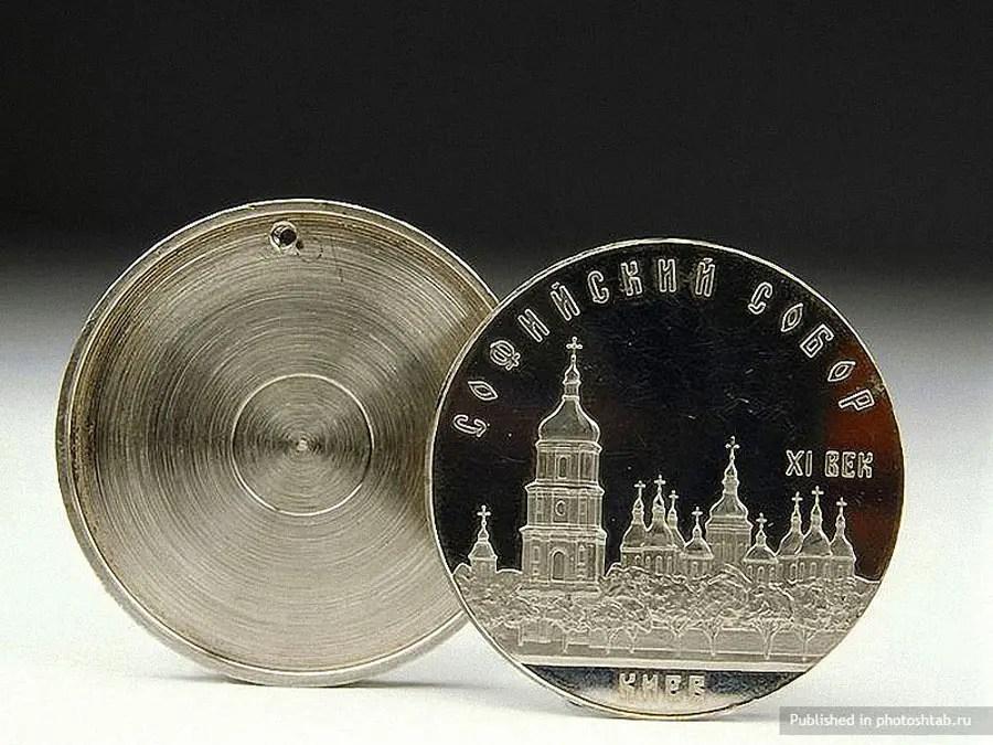 This mid-century soviet coin had a hidden recess inside.