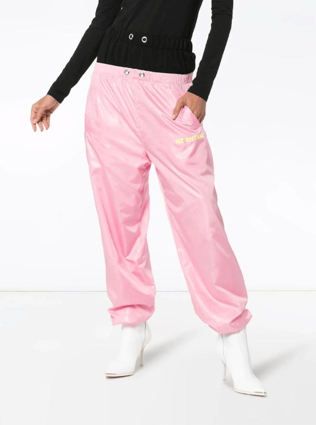 Layered Sweatpants