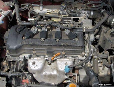 Nissan Maxima Engine Diagram Likewise 2001 Nissan Altima Engine