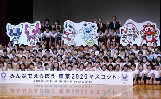 Exhibición de mascotas de Tokio 2020 en un colegio de Tokio. /Afp