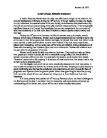 Sample Reflective Essay On Teaching