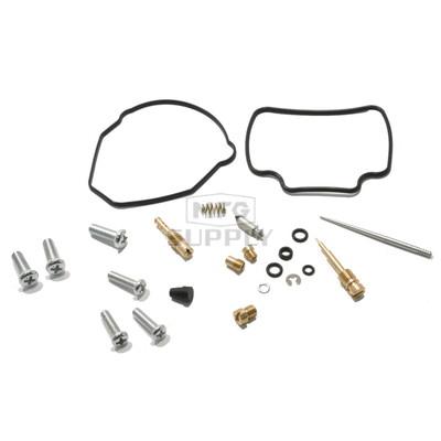 Complete ATV Carburetor Rebuild Kit for 86-87 Honda