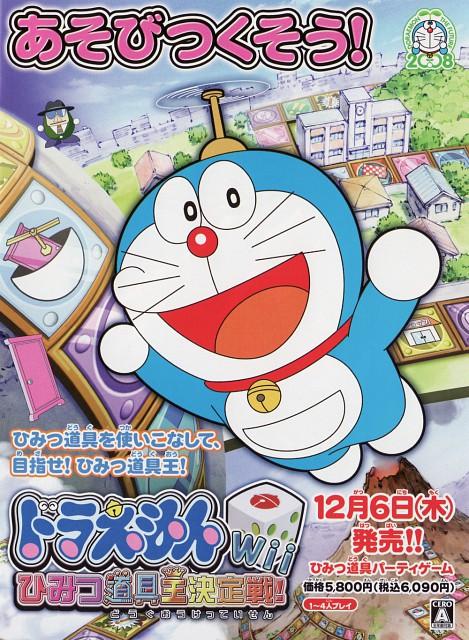 Hiroshi Fujimoto, Shin-Ei Animation, Doraemon, Doraemon (Character)
