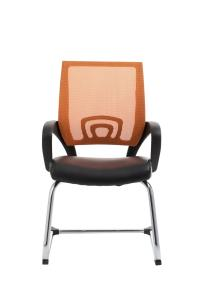 View Visitor Chair in Orange Office Furniture Store