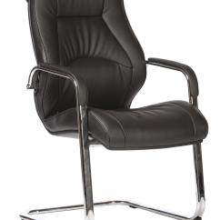 Desk Chair York Contemporary Chairs New Cantilever Office Furniture Store