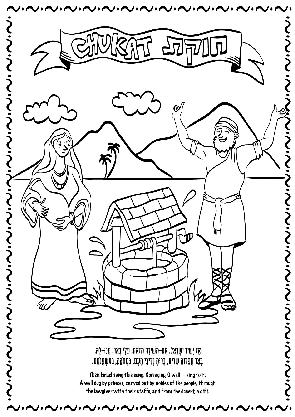 One parsha at a time, coloring pages aim to make Torah