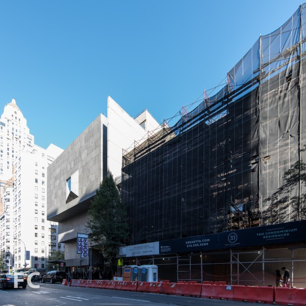 Whitney Museum Of American Art Field Condition