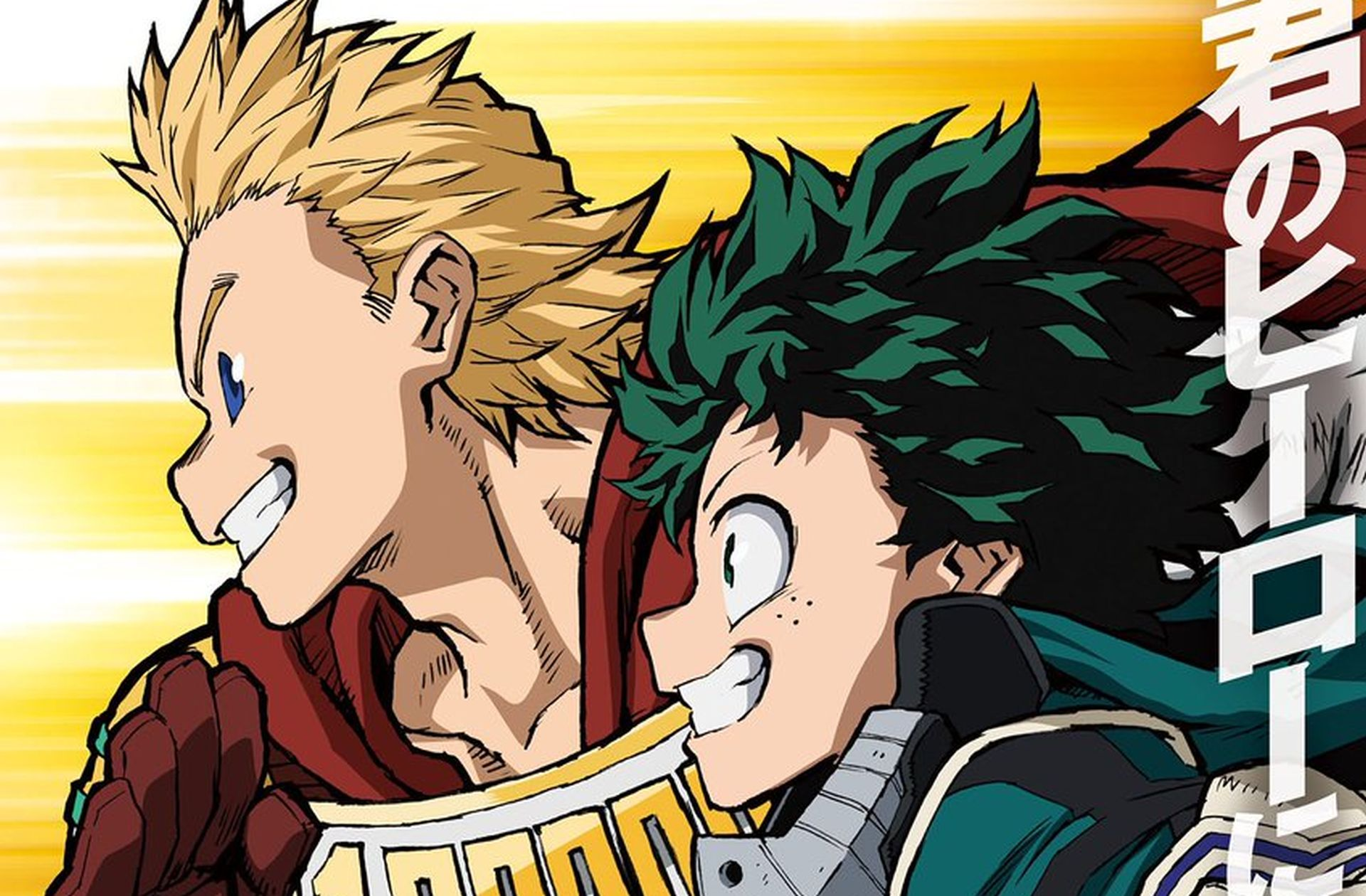 my hero academia is