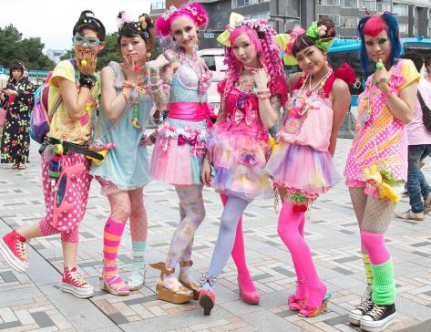 Image result for tokyo weird