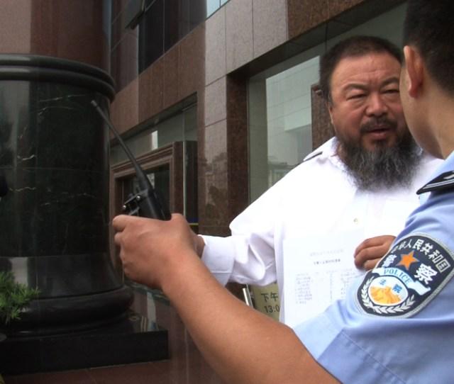 Ai Weiwei Never Sorry Official Us Trailer Sundancestill_police_4 Jpg