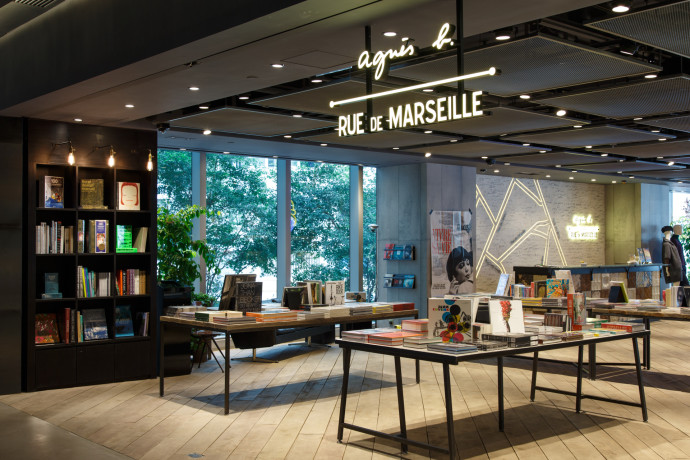 AGNES B LAUNCHES LIFESTYLE FLAGSHIP STORE — fullinsight