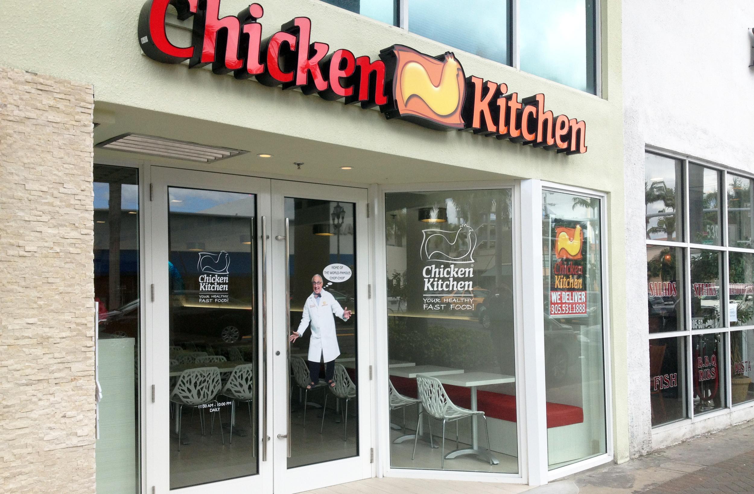 Chicken Kitchen Dress Code