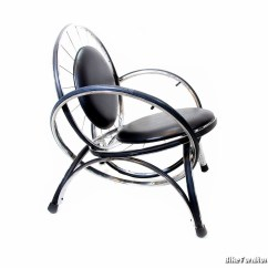 Steel Lounge Chair Outdoor Fire Pit Table And Chairs Vector Bike Furniture Design Lcmx With Padded Cushions