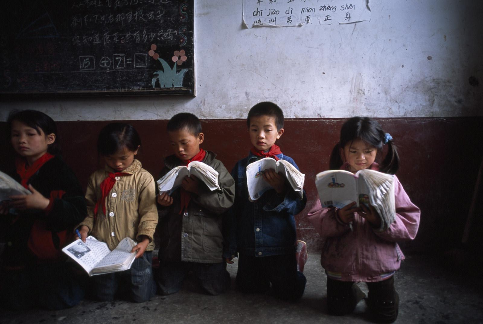 China Village  Lynn Johnson