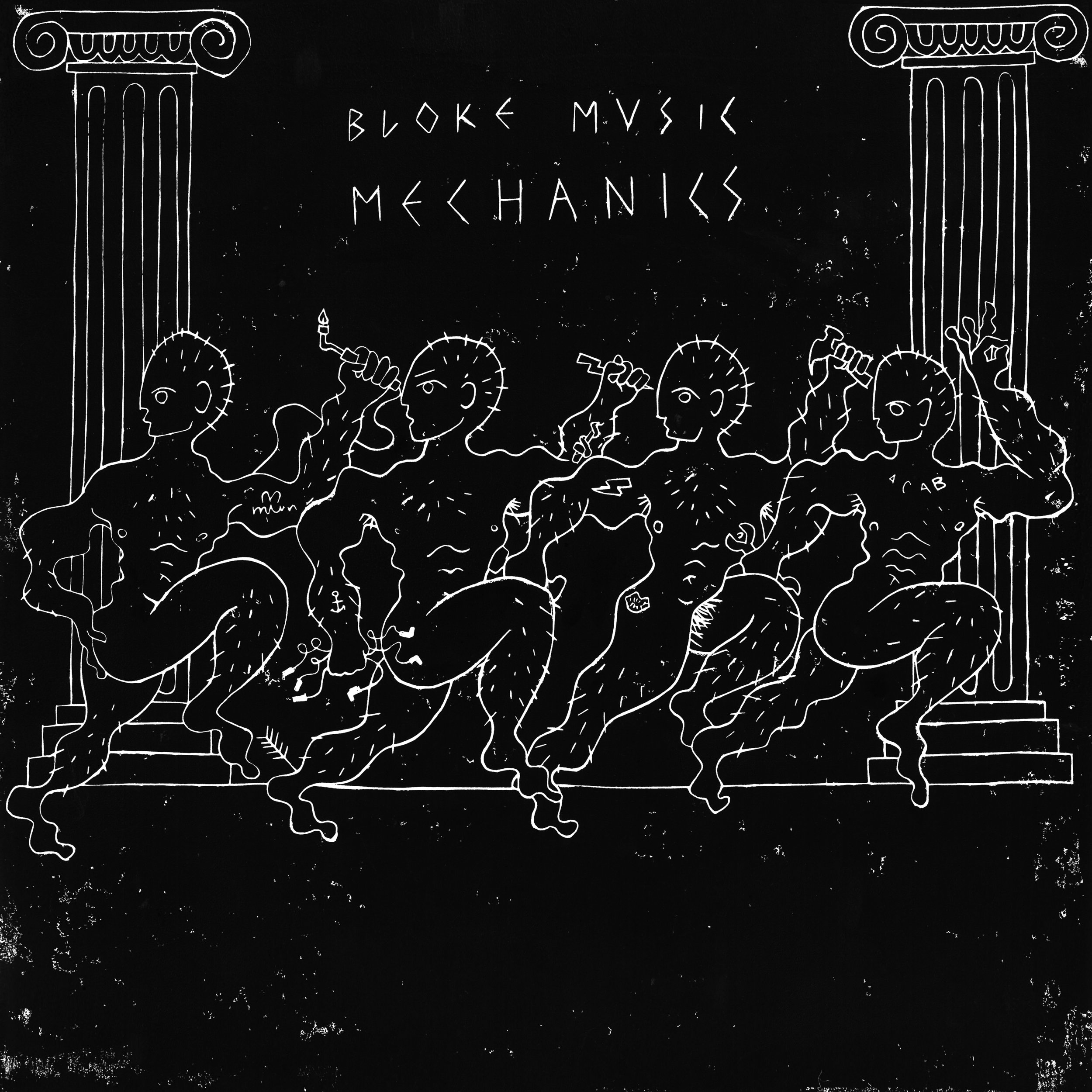 hight resolution of bloke music mechanics