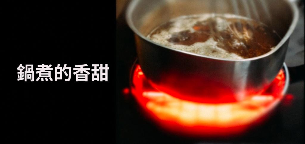 神器鐵鍋|瓦斯爐、電磁爐、黑晶爐、IH爐。哪種比較好? — AICU文章列表