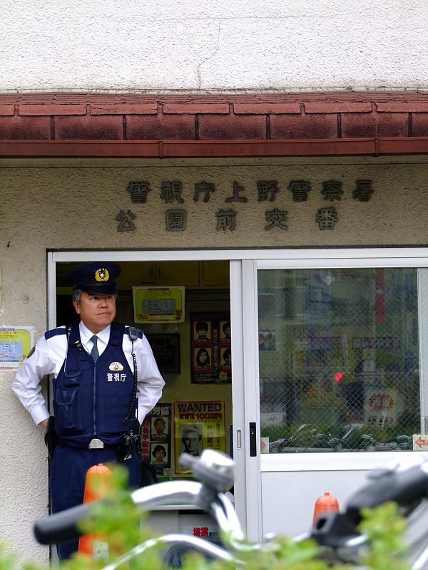 A photo of a koban and a policeman
