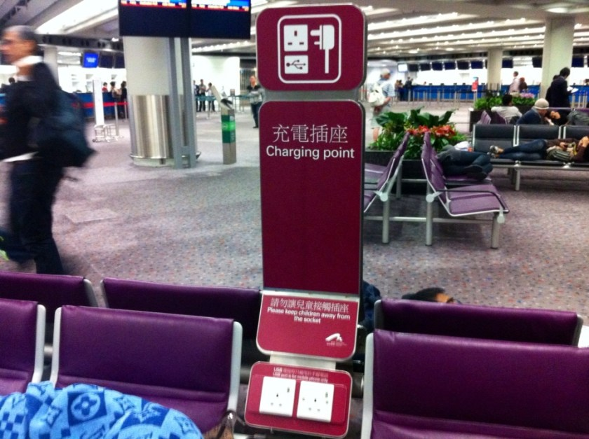 power outlet at HK airport
