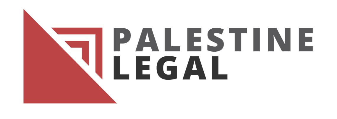 Palestine Legal logo and color palette FINAL FINAL-02.png