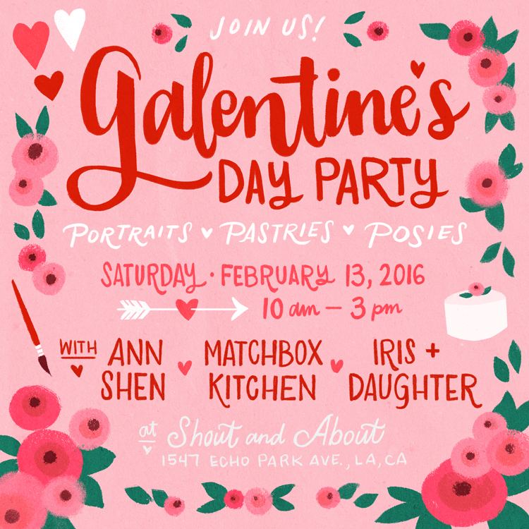 Youre Invited Galentines Day Party Ann Shen