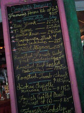 1 menu