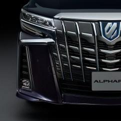 All New Alphard 2018 Facelift Interior Grand Avanza Veloz 2017 Toyota Hq Motors 30yrs Anniversary Package Short Video On