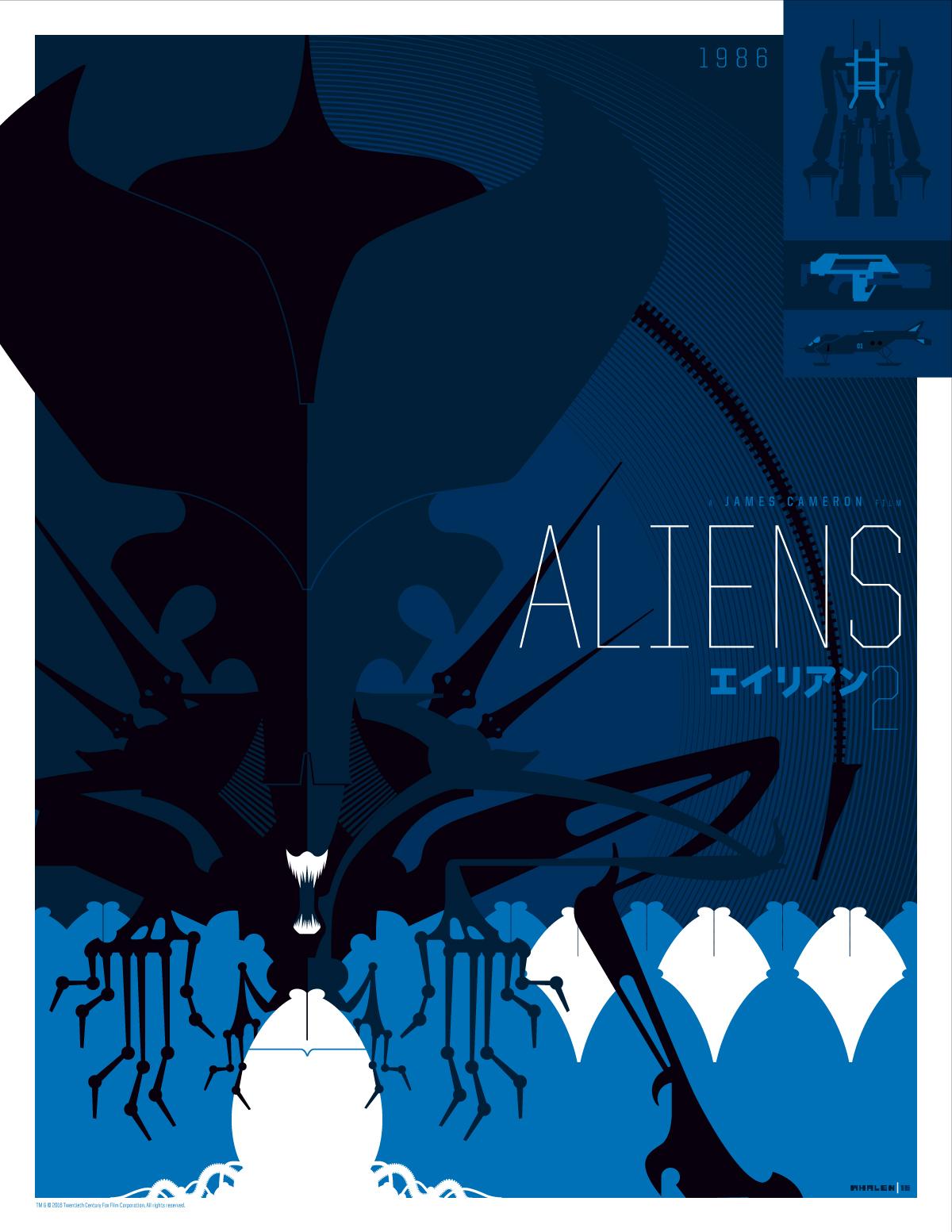 alienvisions.jpg