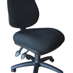 Ergonomic Chair Data Outdoor Wooden Plans James Harrison Office Furniture Specialists Task Chairs 5