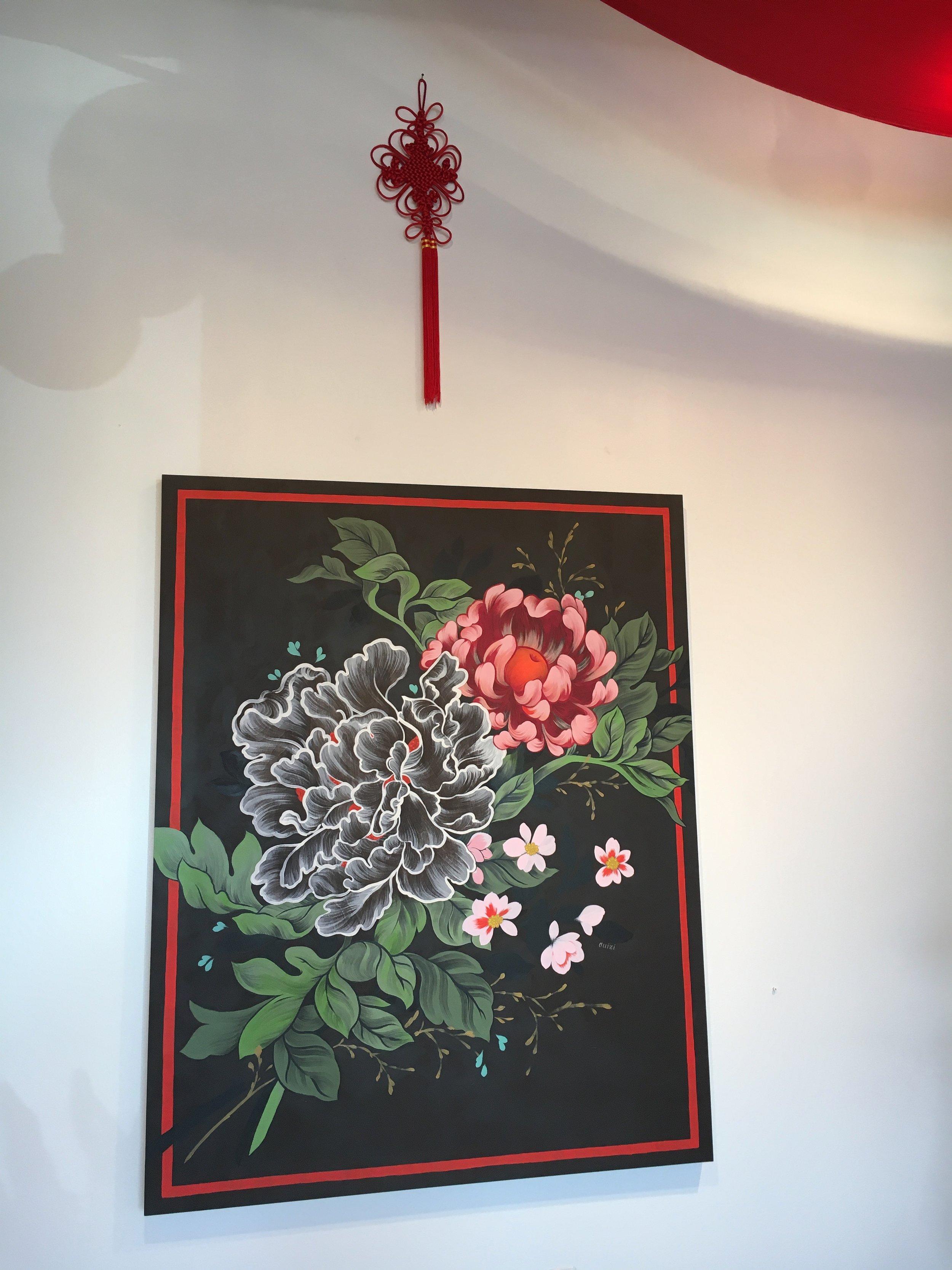 Decoration Mural Oriental Decoration Salle Mariage Photo