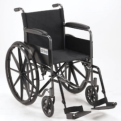 Wheelchair Equipment Ingenuity High Chair Canada Reviews Better Quality Yet Lower Cost Medical And Mobility Mshh 1 Png