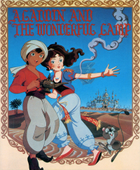 Aladdin and the Wonderful Lamp (1982 anime)  Doobybrain.com