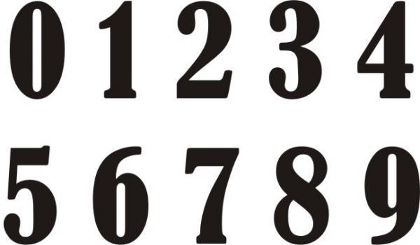 Large Printable Numbers 8