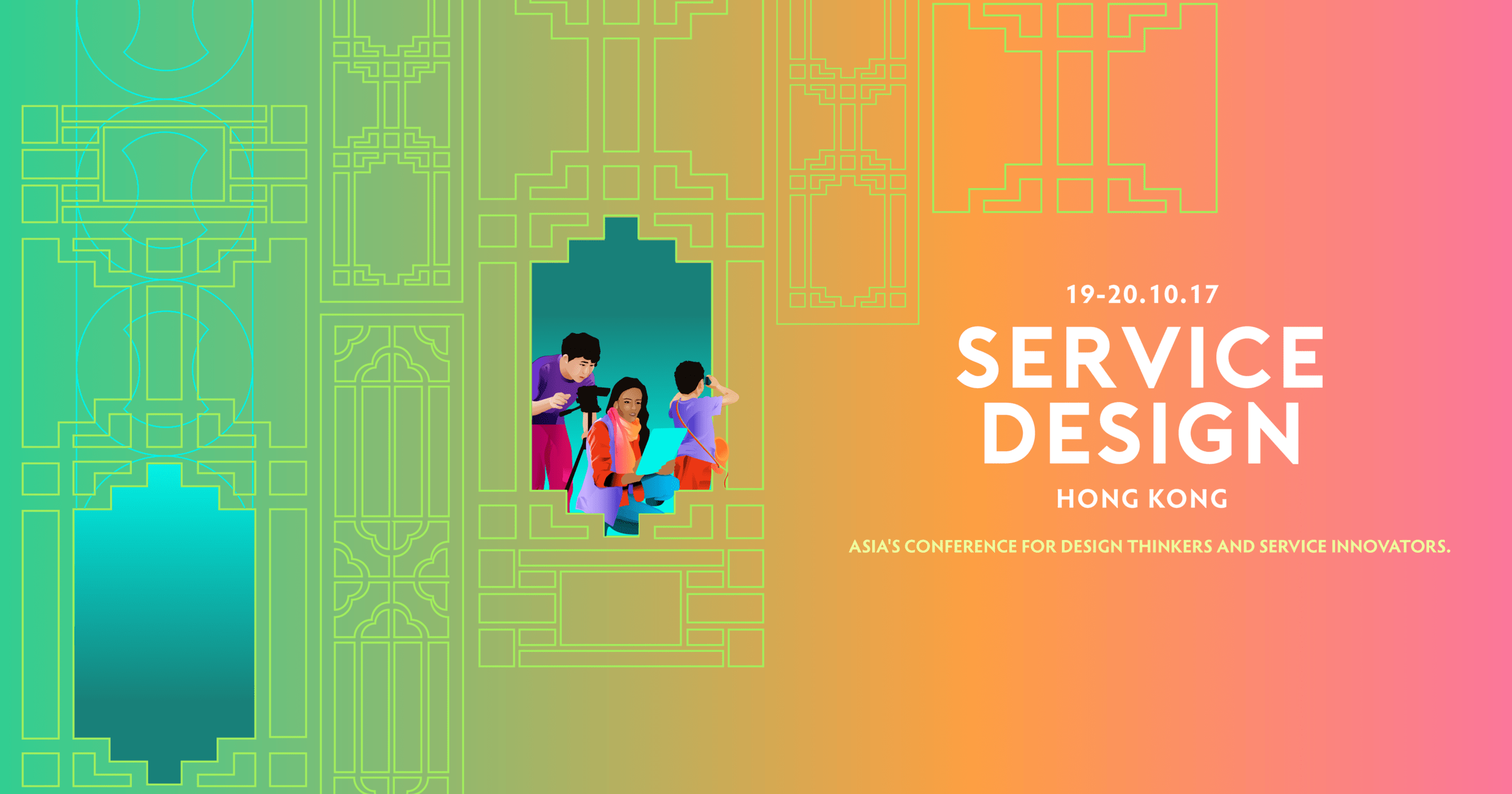 Service Design Hong Kong