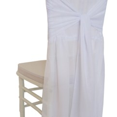 Chair Cover Rentals Dc Tranquil Ease Lift Parts Covers Karleys Linens White Chiavari Jpg