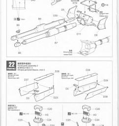 page 15 pdf download  [ 1000 x 1520 Pixel ]